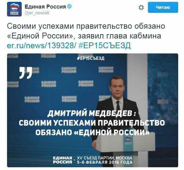 http://ic.pics.livejournal.com/sudenko/11179351/2657896/2657896_900.jpg