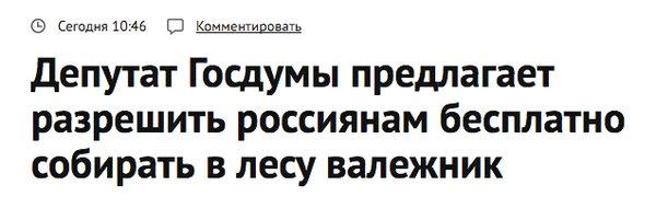 Непрошедшие переаттестацию правоохранители массово подают иски в суд против МВД, - Аваков - Цензор.НЕТ 6837