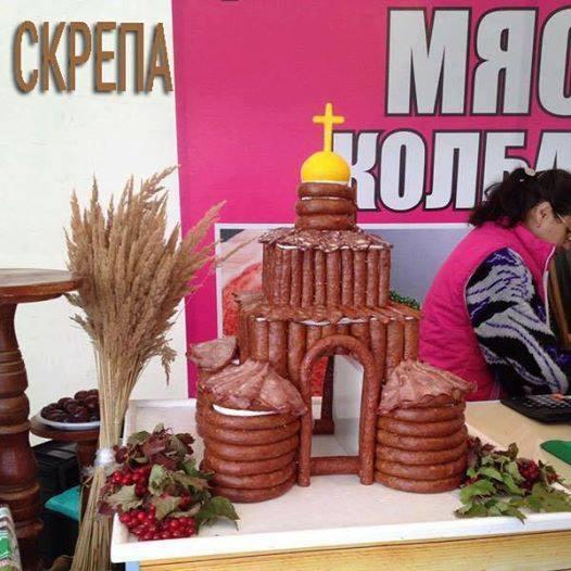http://ic.pics.livejournal.com/sudenko/11179351/2726303/2726303_900.jpg