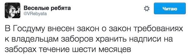 Обама обсудил с руководством ЕС продление санкций против РФ до восстановления территориальной целостности Украины - Цензор.НЕТ 8169