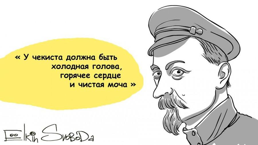 Украина и еще пять европейских стран присоединились к санкциям ЕС против Крыма, - СМИ - Цензор.НЕТ 6516