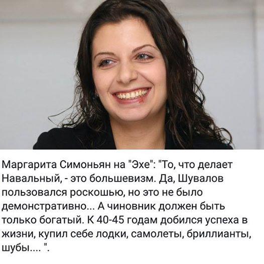 http://ic.pics.livejournal.com/sudenko/11179351/2781285/2781285_900.jpg
