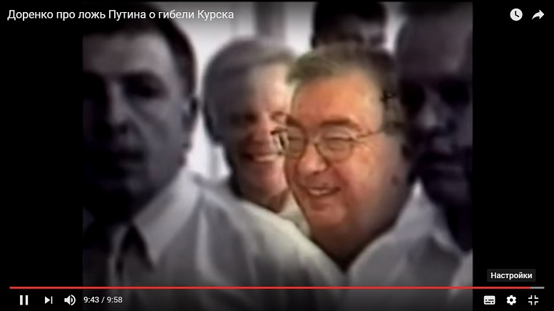 Новости Липецка Курска Белгорода и Орла  МКЧерноземье