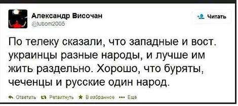 В Донецке обстреляли патрульную машину ГАИ, есть погибшие, - мэрия - Цензор.НЕТ 6789