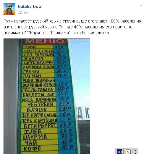 """Аэропорт """"Борисполь"""" останется в госсобственности, - и.о. директора - Цензор.НЕТ 9853"""