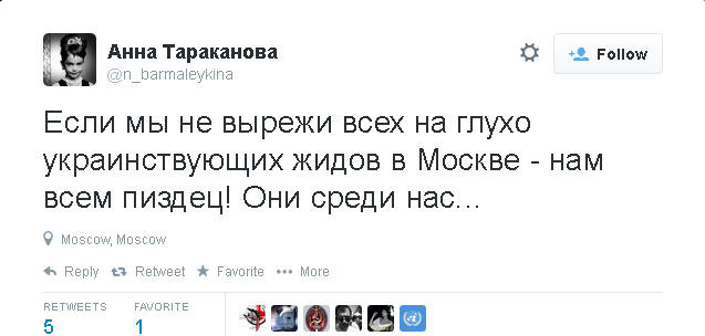 Screenshot_184