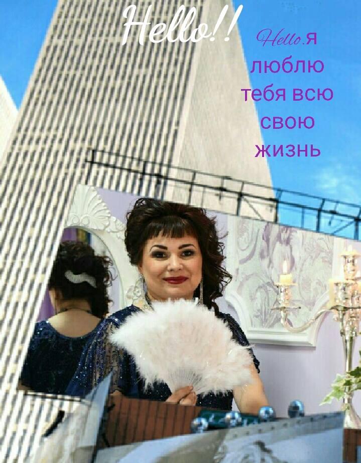 Людмила Суфэль