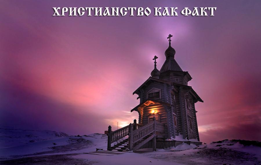 Храм-текст