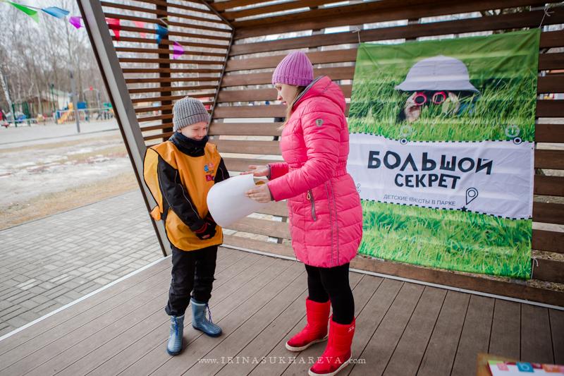 Погода белореченск краснодарский край на месяц