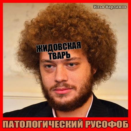 ilya_varlamov.jpg