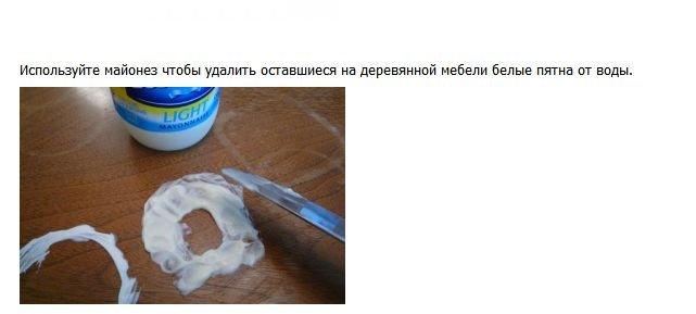 neobychnoe_ispolzovanie_veshhejj_26_foto_17