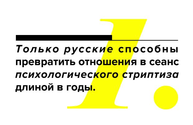 vrez1