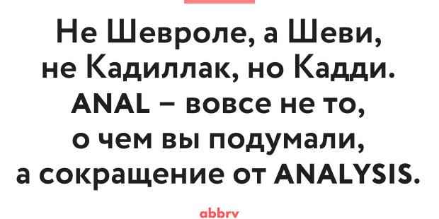 abb-5