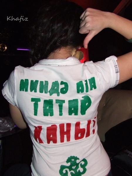 Прикольные картинки, фото на аву с надписью татарочка