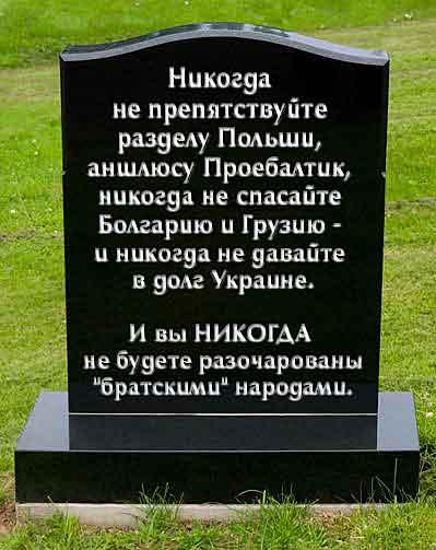 https://ic.pics.livejournal.com/sumerk_s/13405720/43072/43072_original.jpg