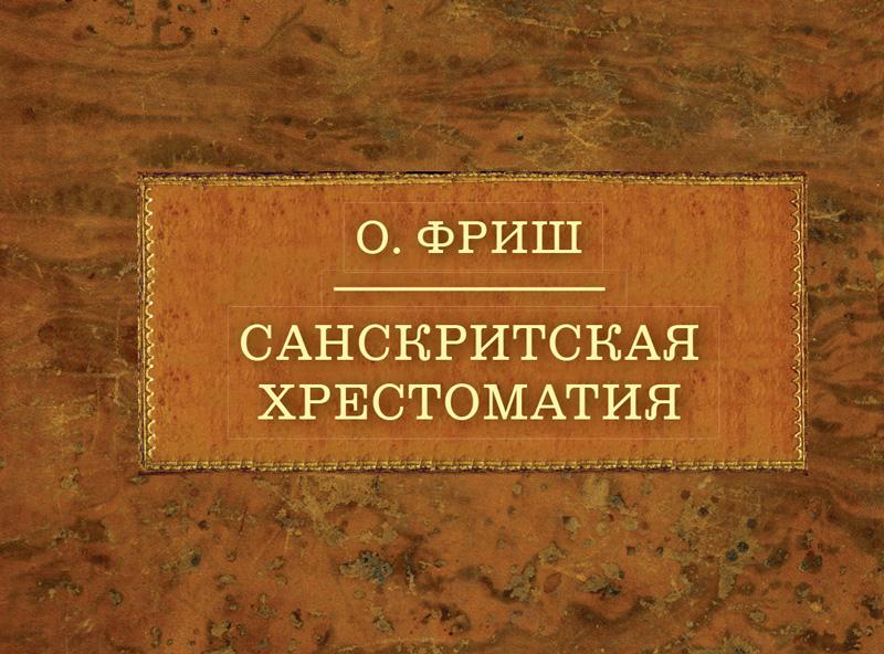 citanka_obl_kozh_zol