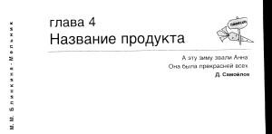 ScanImage136