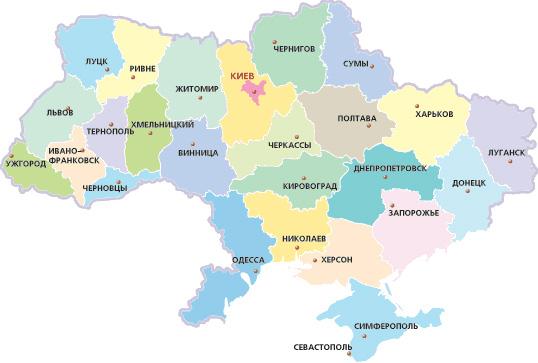КартаУкраины