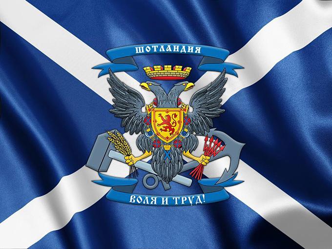 Шотландия_2