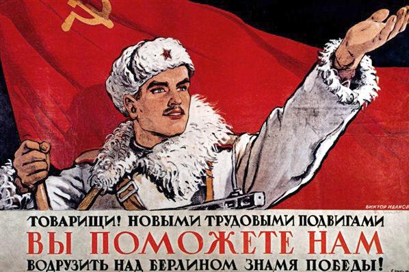 Знамя-Победы-водрузить2