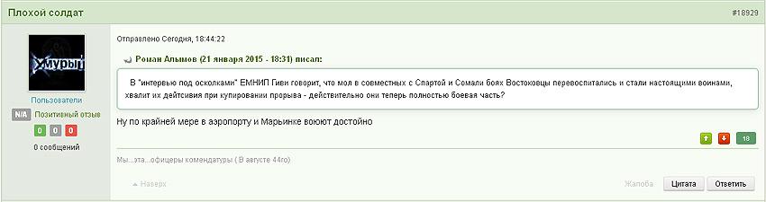 Хмурый_04