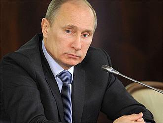 Путин_23