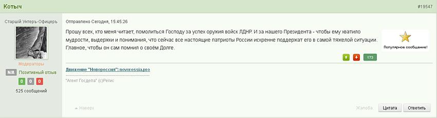 Котыч_01