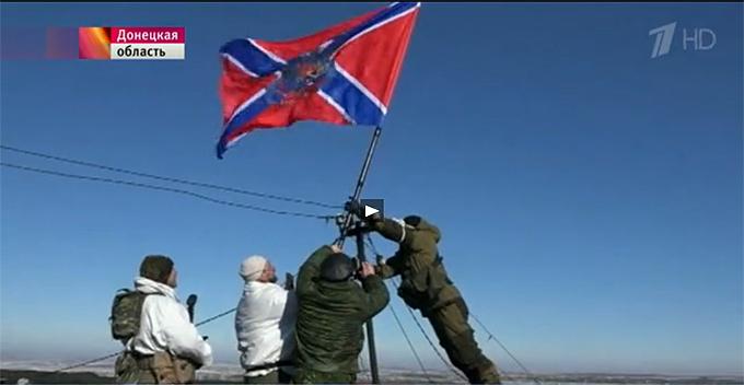 Флаг_Дебальцево