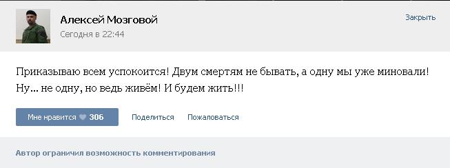 Мозговой_2