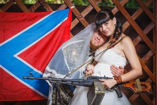 Моторола и Елена