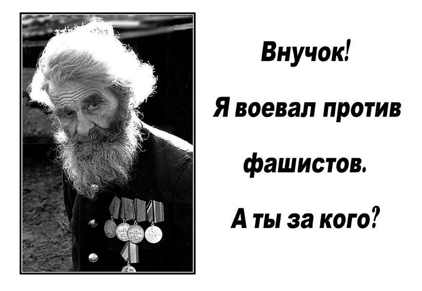 plakat_rus_small_white