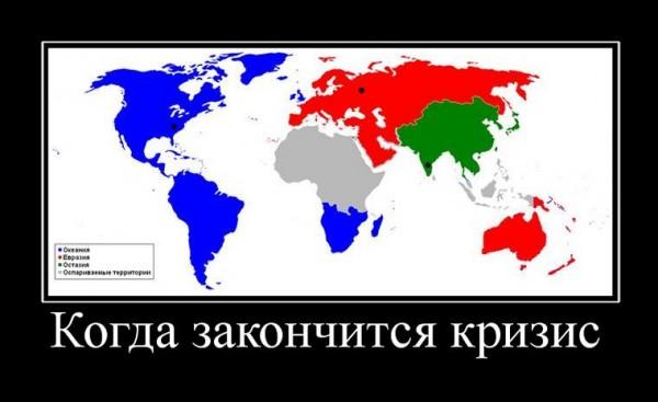Карта_мира
