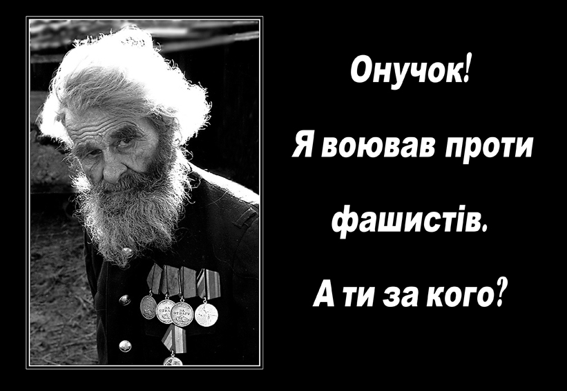 plakat_ukr_small