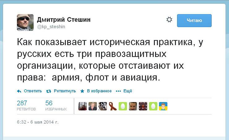 Стешин_04