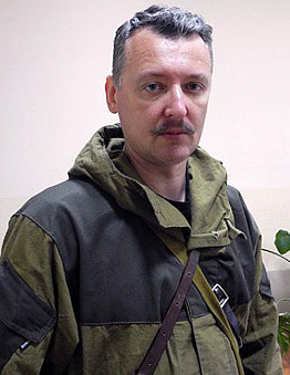 Стрелков25