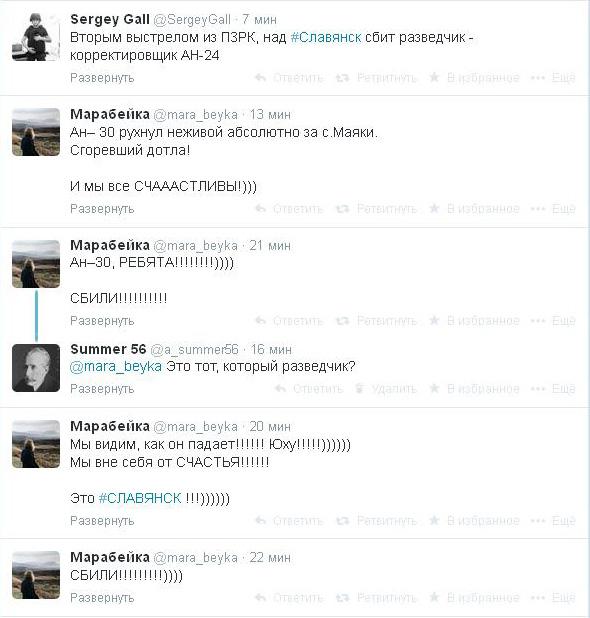 Твиттер12a