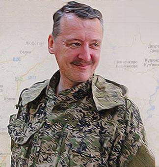 Стрелков19