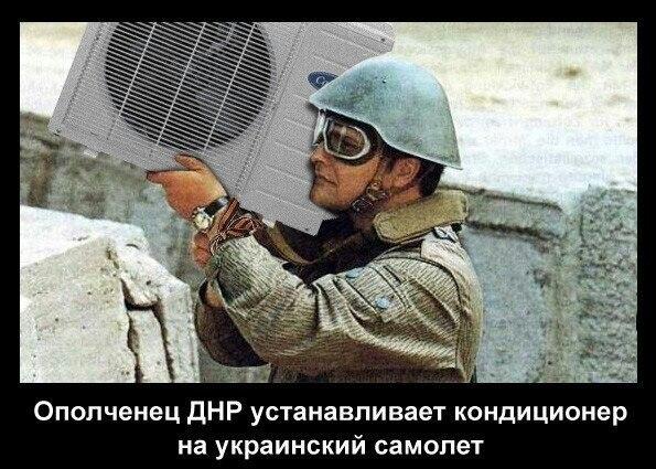 ПВО_06