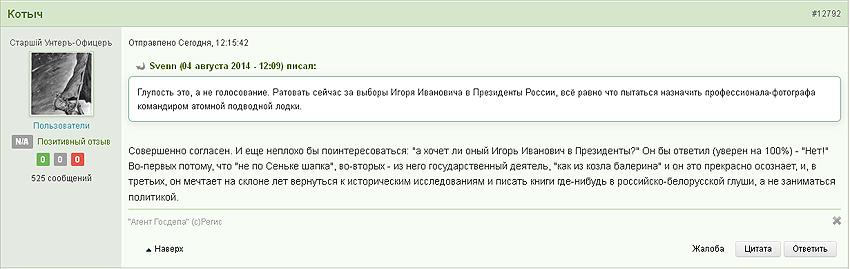 Эхо Москвы 2