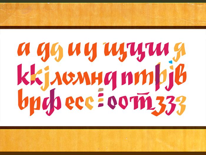 p0044-display-font