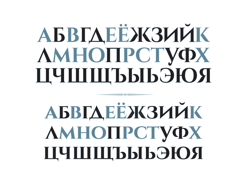 p0043-font-cinzel-cyrillic-glyphs