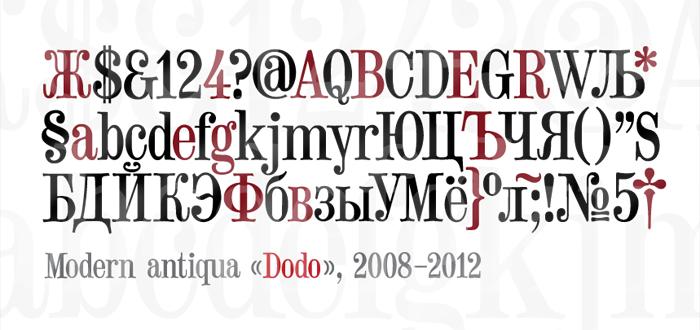 p0038-font-modern-antiqua-dodo