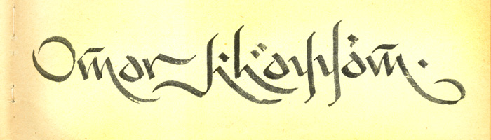 p0031-omar-khayyam-persian-qalam