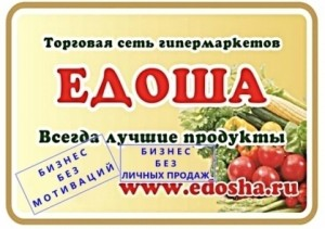 Vy_rassmatrivaete_predlozheniya_bolshogo_zarabotka