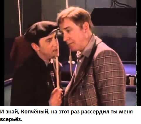 Жеглов
