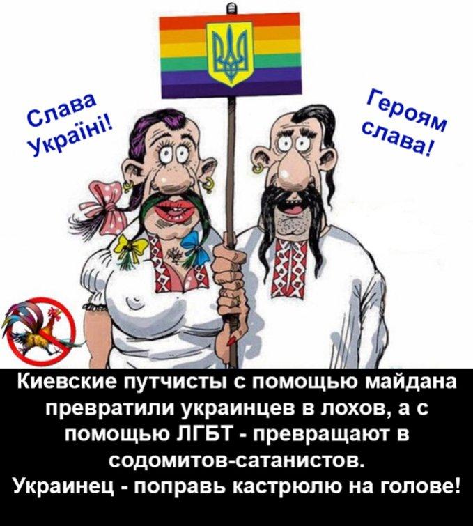 1465166340_ua-sodom