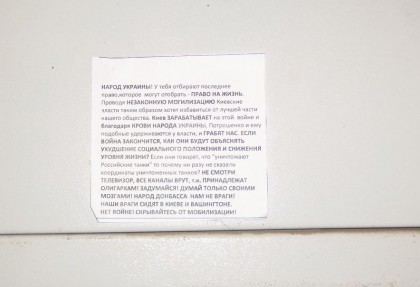 listovki-420x287