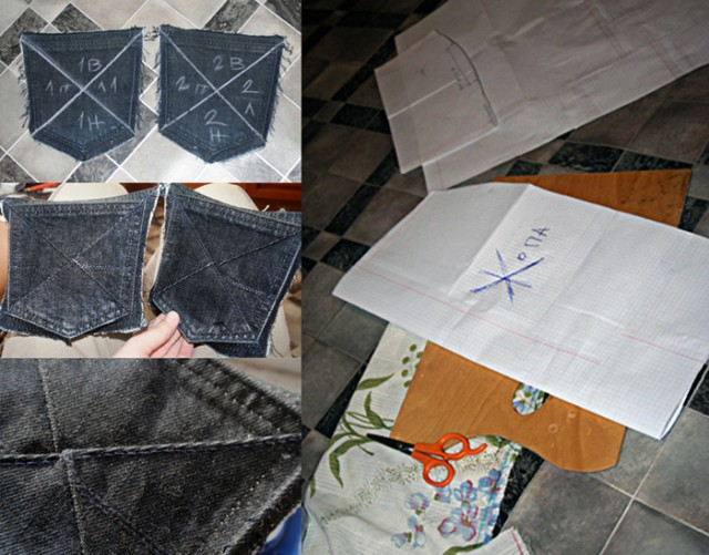 Задние карманы на юбке