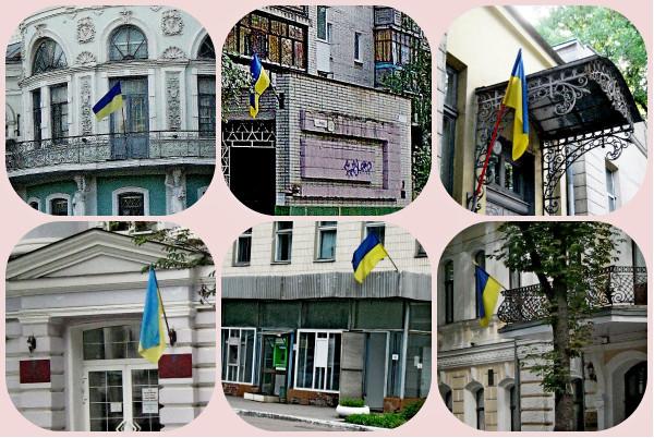 Флаги на коммунальных-1