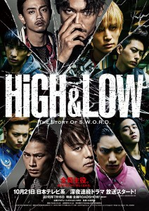 High_&_Low_The_Story_of_S.W.O.R.D.-p01